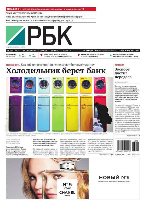 Книга МК Московский комсомолец 162-2014