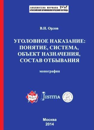 Владислав Орлов бесплатно