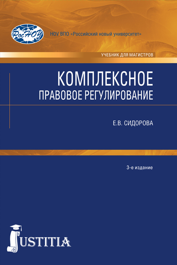 занимательное описание в книге Елена Сидорова