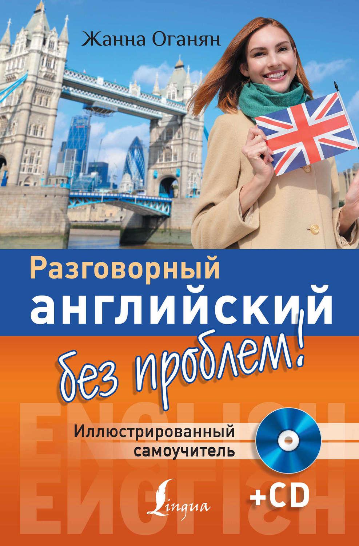Книга the oxford miniguide to english usage / английский язык произношение, грамматика, словоупотребление е уайнер