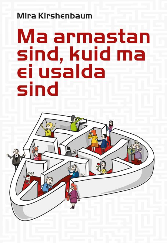 Mira Kirshenbaum Ma armastan sind, kuid ma ei usalda sind tiina jõgeda kiri iseendale mida ma tean nüüd eesti ekspressi raamat