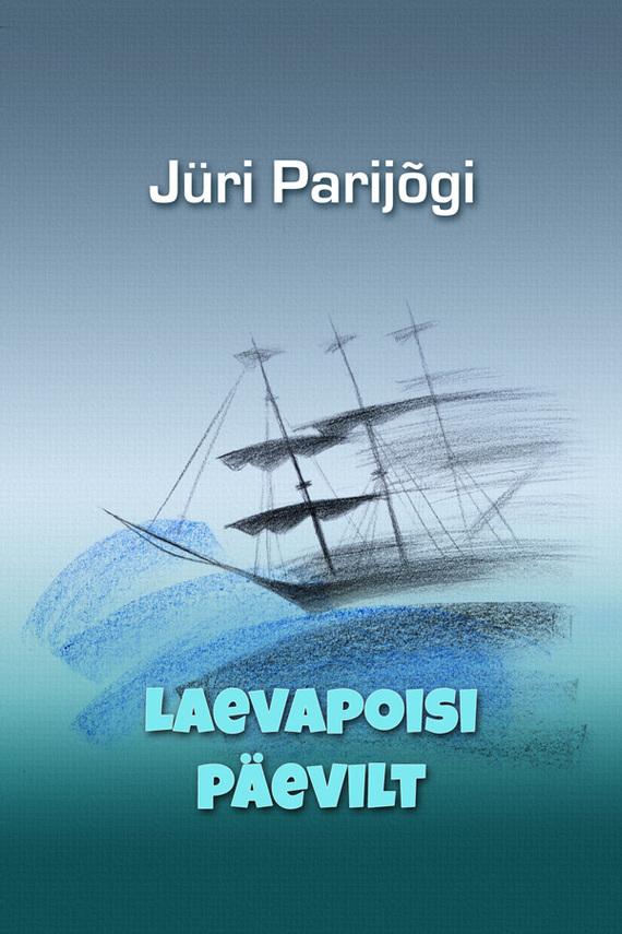 Jüri Parijõgi Laevapoisi päevilt