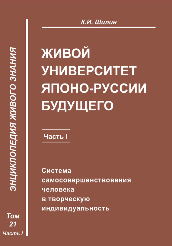 обложка книги static/bookimages/25/45/38/25453846.bin.dir/25453846.cover.jpg
