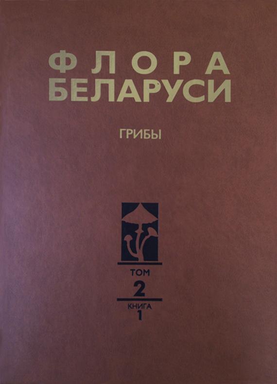 Дарья Беломесяцева бесплатно