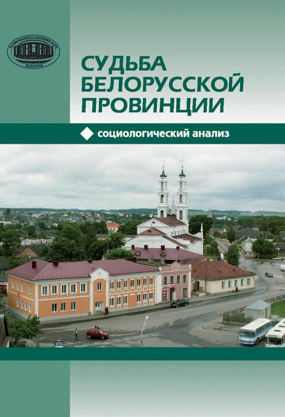 напряженная интрига в книге Татьяна Балакирева
