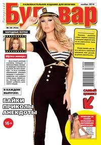 бульвар, Редакция газеты Питерский  - Питерский бульвар 48-2016