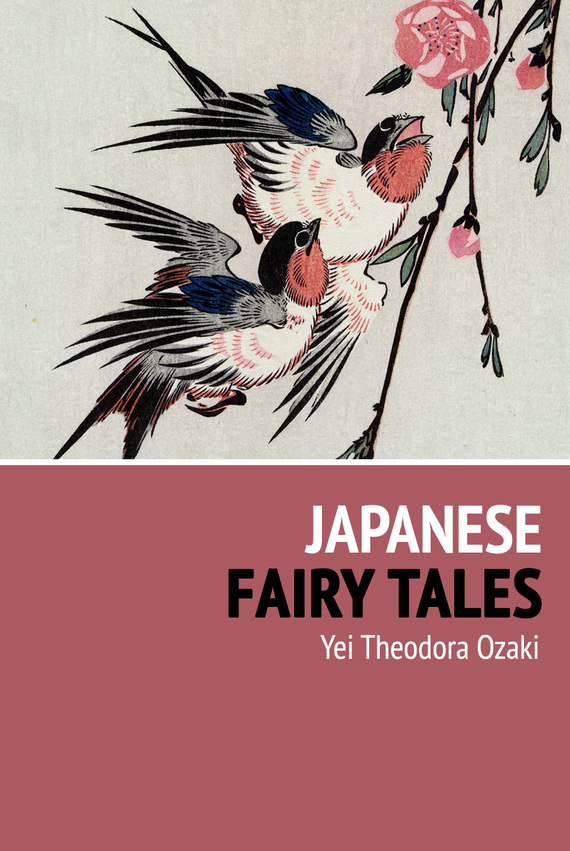 Yei Theodora Ozaki Japanese Fairy Tales the complete fairy tales and stories page 7
