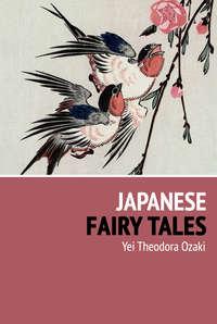 Ozaki, Yei Theodora  - Japanese Fairy Tales