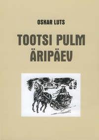 Oskar Luts - Tootsi pulm. ?rip?ev