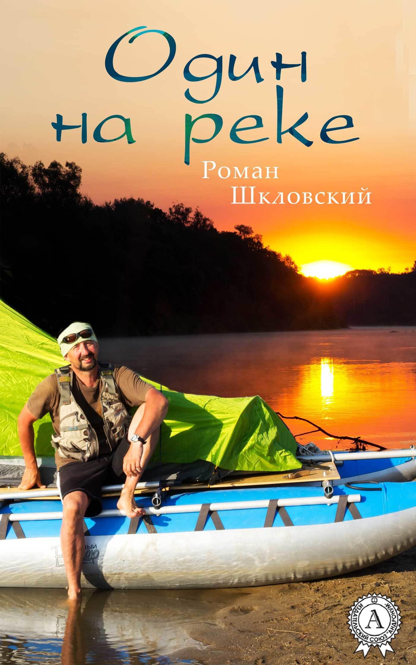 Красивая обложка книги 25/49/84/25498429.bin.dir/25498429.cover.jpg обложка