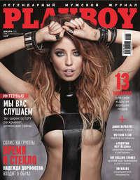 Отсутствует - Playboy №12/2016