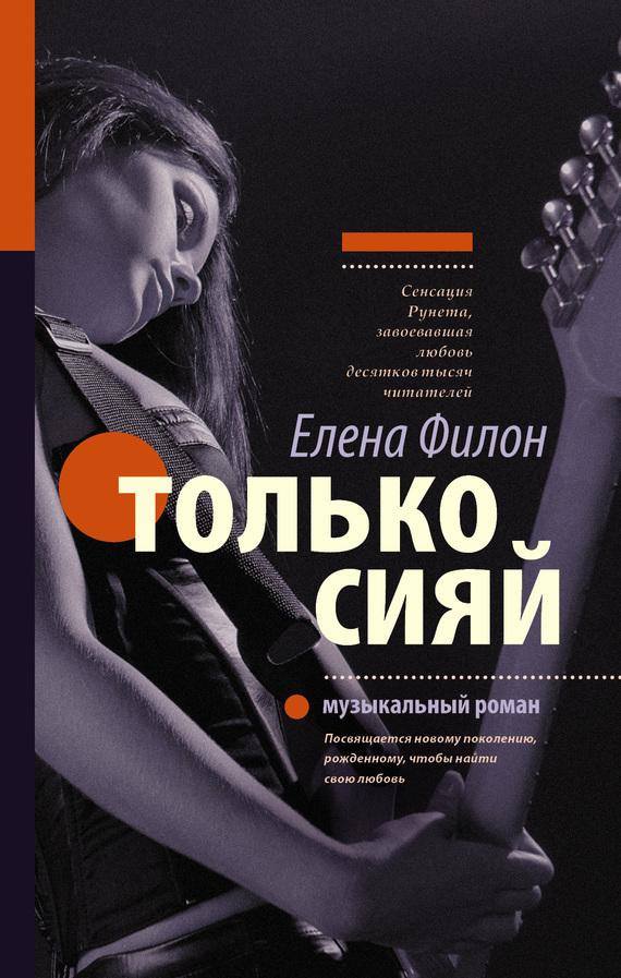 обложка книги static/bookimages/25/50/58/25505891.bin.dir/25505891.cover.jpg