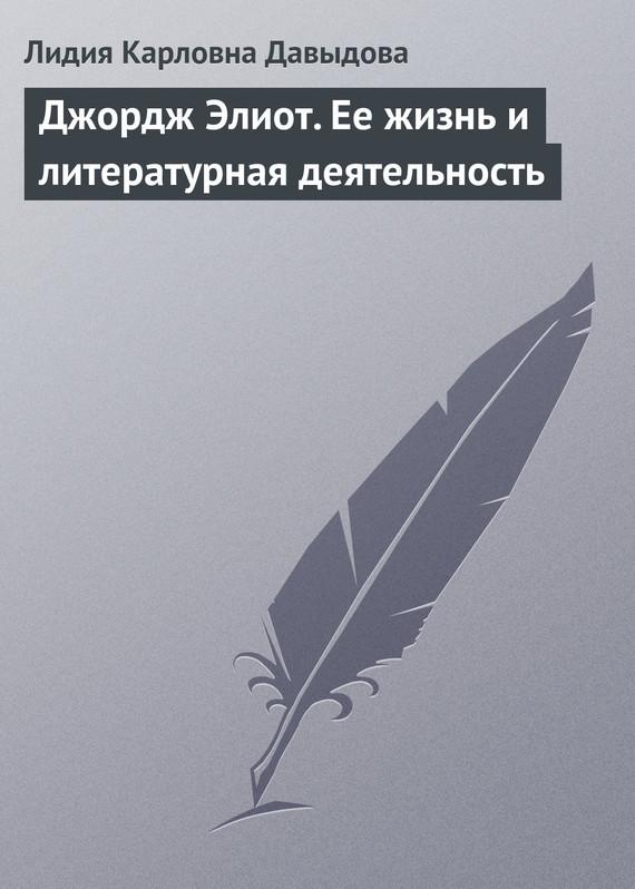 обложка книги static/bookimages/25/52/29/25522905.bin.dir/25522905.cover.jpg