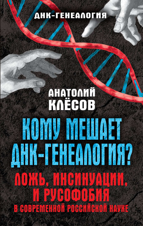 Теория лжи книга скачать бесплатно fb2