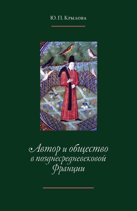обложка книги static/bookimages/25/53/83/25538323.bin.dir/25538323.cover.jpg