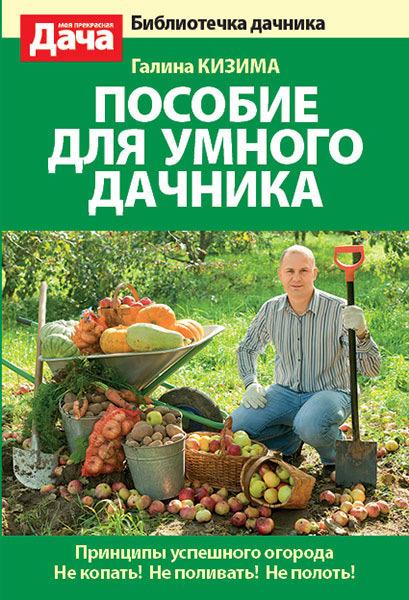 обложка книги static/bookimages/25/54/32/25543224.bin.dir/25543224.cover.jpg