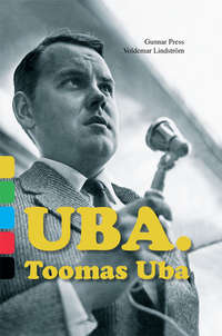 Gunnar Press - Uba. Toomas Uba