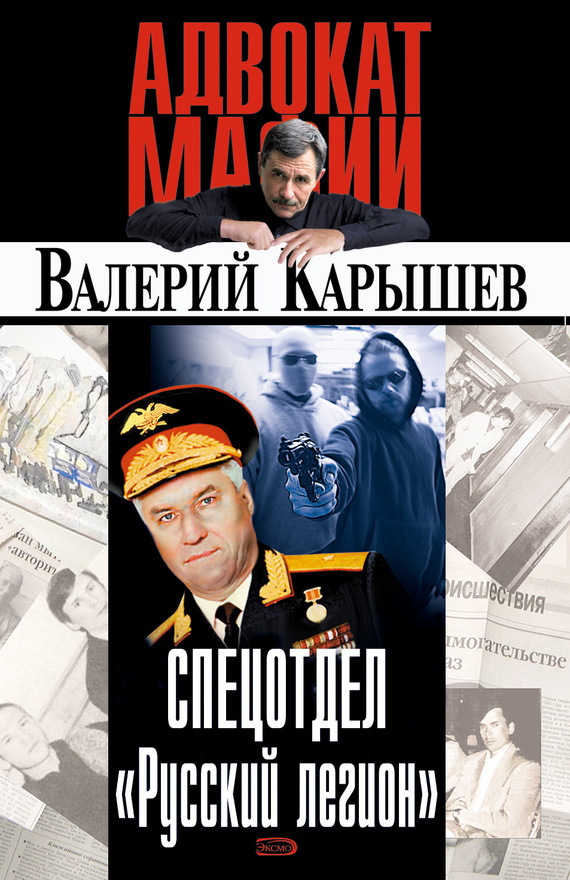 захватывающий сюжет в книге Валерий Карышев