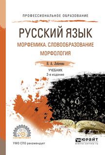 Наталия Александровна Лобачева бесплатно