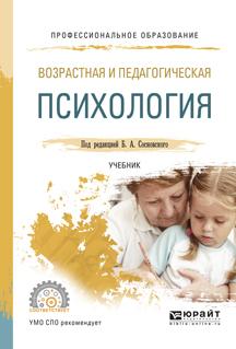Шикарная заставка для романа 25/55/95/25559594.bin.dir/25559594.cover.jpg обложка