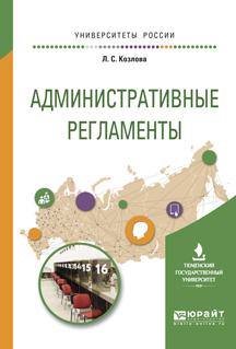захватывающий сюжет в книге Любовь Степановна Козлова