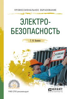 Шикарная заставка для романа 25/56/01/25560114.bin.dir/25560114.cover.jpg обложка