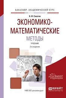 Борис Игнатьевич Смагин бесплатно