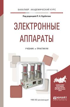 Михаил Геннадьевич Лепанов бесплатно
