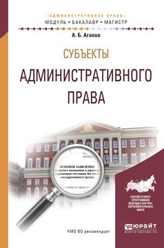 Андрей Борисович Агапов бесплатно