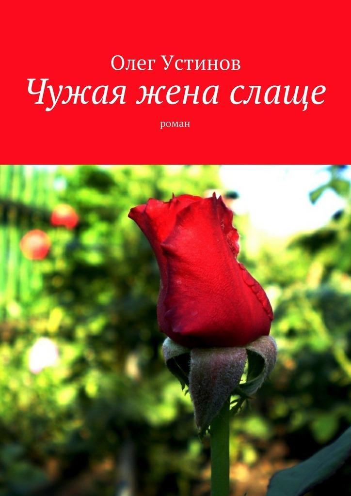 ожидаем романтически и возвышенно необычные
