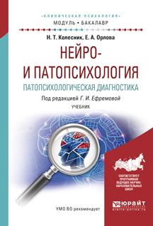 захватывающий сюжет в книге Наталья Тарасовна Колесник