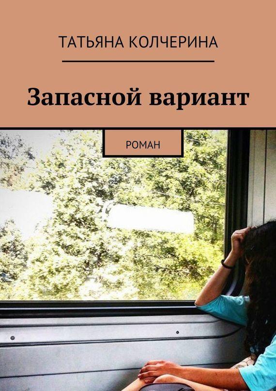 обложка книги static/bookimages/25/56/56/25565609.bin.dir/25565609.cover.jpg