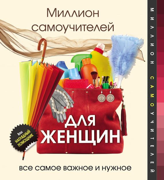 яркий рассказ в книге Дмитрий Смирнов