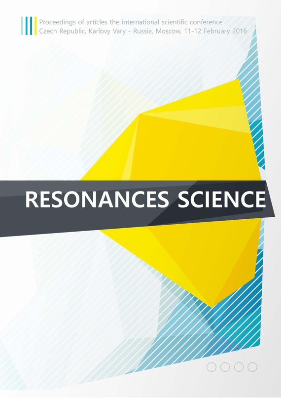 Сборник статей Resonances science. Proceedings of articles the international scientific conference. Czech Republic, Karlovy Vary – Russia, Moscow, 11–12 February 2016 materials science and technology 2004 conference proceedings