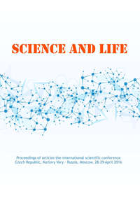 статей, Сборник  - Science and life. Proceedings of articles the international scientific conference. Czech Republic, Karlovy Vary – Russia, Moscow, 28–29 April 2016