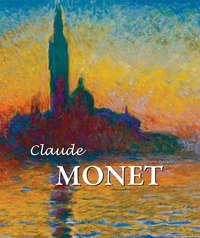 Brodskaya, Nathalia  - Claude Monet