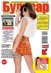 бульвар, Редакция газеты Питерский  - Питерский бульвар 50-2016