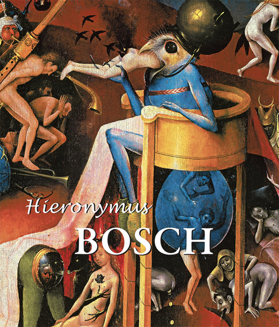 Virginia Pitts Rembert Hieronymus Bosch пояс монтажника shtok 15005 с