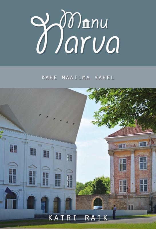 Katri Raik Minu Narva. Kahe maailma vahel лампа автомобильная narva 48054