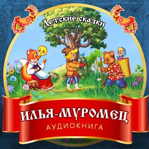 Отсутствует Илья-Муромец многолетнюю траву в воронежской области