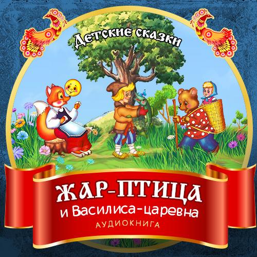 Отсутствует Жар-птица и Василиса-царевна шкатулка холуй перо жар птицы николаева 779690