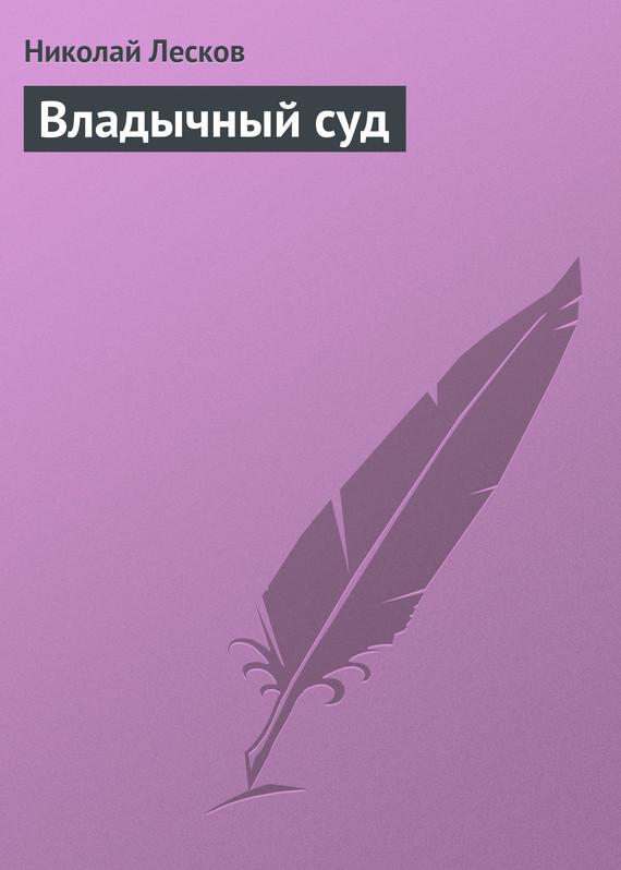 обложка книги static/bookimages/25/65/84/25658482.bin.dir/25658482.cover.jpg