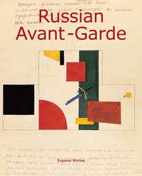 Kovtun, Evgueny   - Russian Avant-Garde