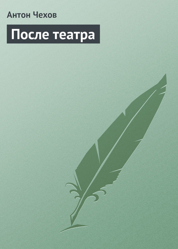 обложка книги static/bookimages/25/66/41/25664122.bin.dir/25664122.cover.jpg