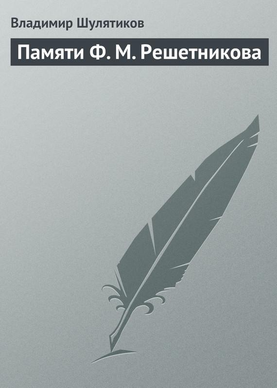 обложка книги static/bookimages/25/66/55/25665594.bin.dir/25665594.cover.jpg
