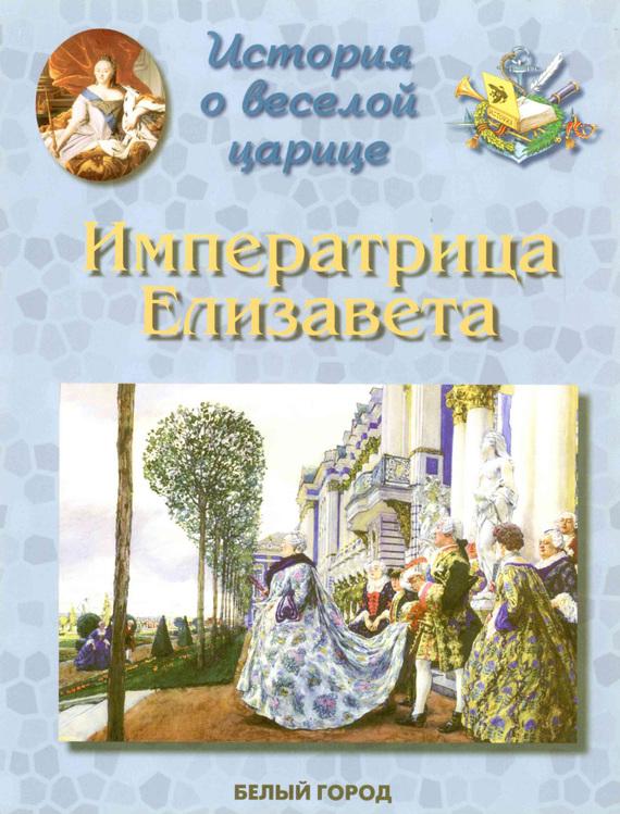 Ирина Бродская бесплатно
