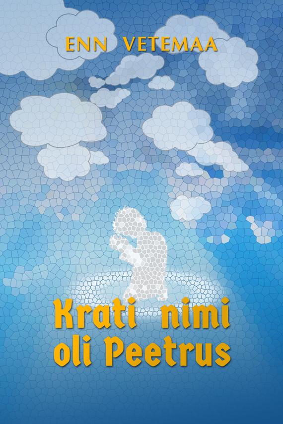 Enn Vetemaa Krati nimi oli Peetrus free shipping 10pcs ad7820kr ad7820 page 6