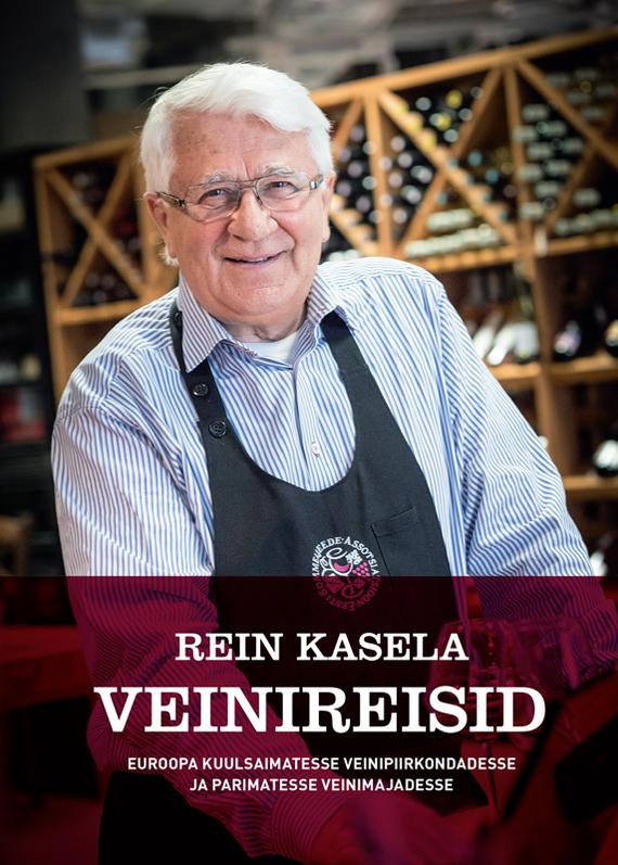 Rein Kasela Veinireisid Euroopa kuulsaimatesse veinipiirkondadesse ja parimatesse veinimajadesse