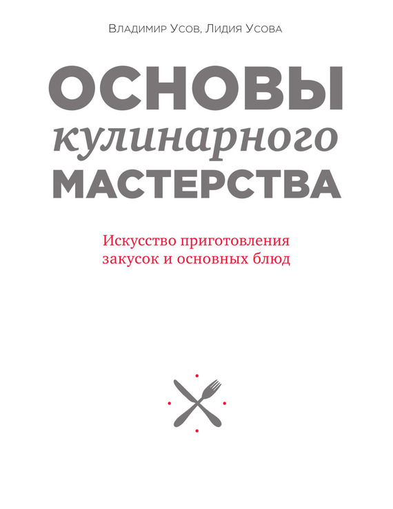 яркий рассказ в книге Владимир Усов