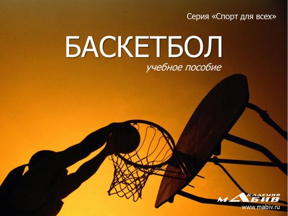 Отсутствует Баскетбол купить часы invicta в украине доставка из сша